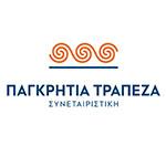 Παγκρητια Logo