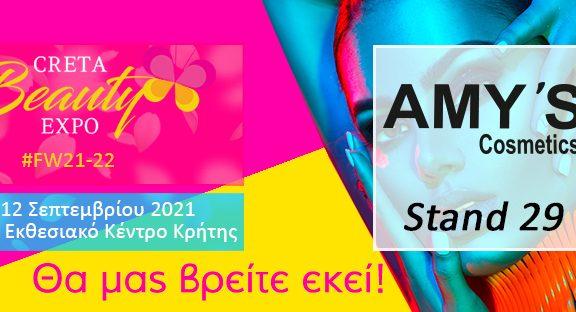 Creta Beauty Expo 2021 - AMY'S Cosmetics